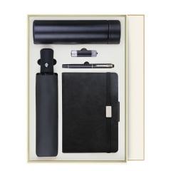 可定制商务礼盒套装 保温杯+雨伞+笔记本+签字笔+U盘 公司活动奖品