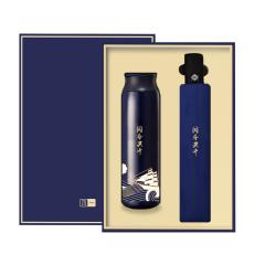 【乘风破浪 同舟同济】高档商务礼盒 保温杯+雨伞套装 公司举办活动奖品
