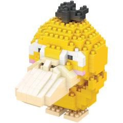中号宠物小精灵宝可梦皮卡丘儿童拼图 钻石小颗粒微积木拼装玩具 学生奖品