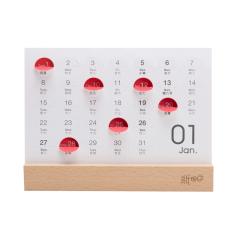 2020年创意折角台历 榉木多功能收纳台历 木质木质商务礼品定制 办公桌面摆件