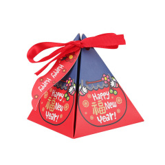 【现货空礼盒】三角形活动礼盒包装 新年糖果包装 年会小礼品包装礼盒定制
