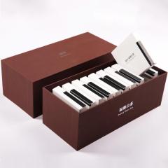 【演绎】创意琴键造型福鼎白茶礼盒 2018年白牡丹茶叶礼盒 商务茶礼套装