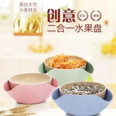 小麦秸秆双层水果收纳盘 瓜果盘--北欧蓝 创意礼品有哪些