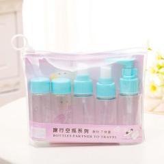 下架旅行分装瓶 便携按压化妆水喷雾瓶7件套--蓝色