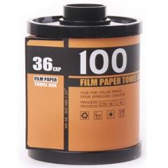 创意造型活动胶卷纸巾抽-黄色