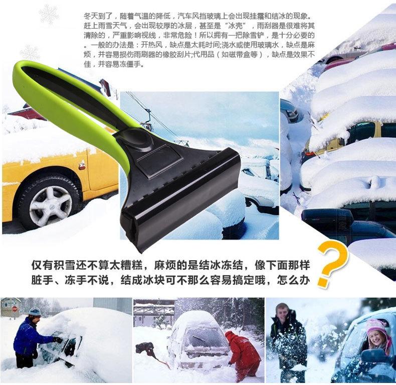 B23小雪铲_05