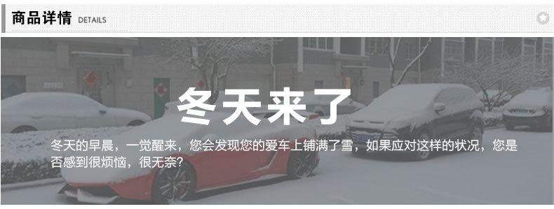 B23小雪铲_04