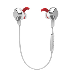 REMAX 磁吸藍牙耳機4.0 手機運動耳機 展會紀念品 公司紀念品