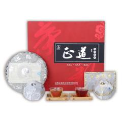 天赐普洱 普洱茶生熟组合双子饼养生茶  父亲节礼物