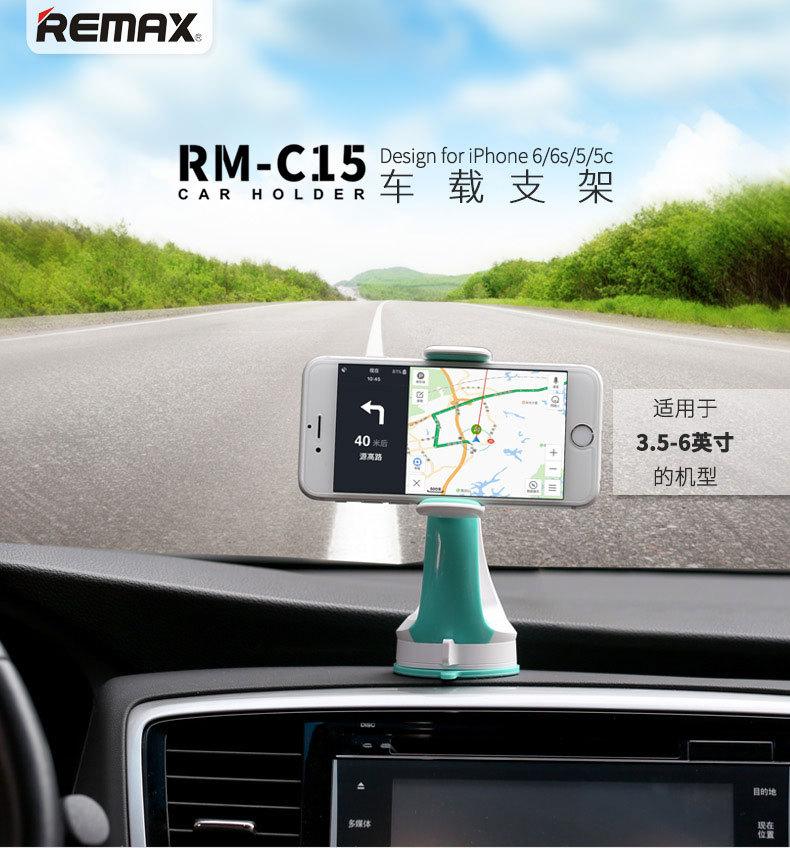 RM-C15-支架描述_01