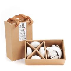宋代名窑 定窑 一壶四杯茶具礼盒套装 茶具礼品定制 企业 节日礼品