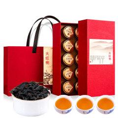 小罐茶系列 高档武夷山岩茶礼盒 肉桂大红袍茶叶礼盒套装 地产客户礼品方案