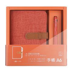 一本 載滿光陰的故事A6手賬本禮盒套裝 筆記本圓珠筆辦公禮品定制