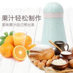 小麦秸秆便携手动榨汁杯榨汁机--绿色(813)