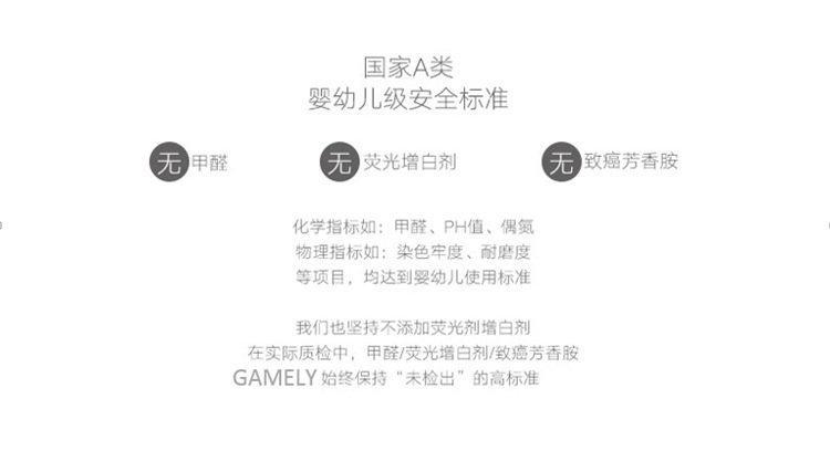 QQ截图20170309231125_副本