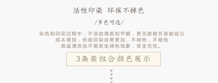 QQ截圖20161108225534_副本