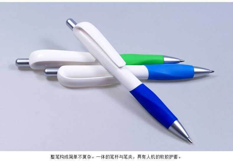 OSF216-天猫详情_11