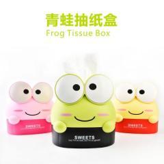 卡通青蛙创意纸巾盒 抽纸盒--大号加高黄色(RB503)