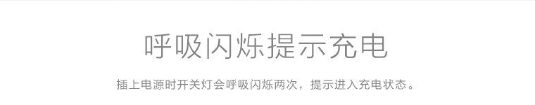 ON-OFF LAMP-淘宝外发长图2-1