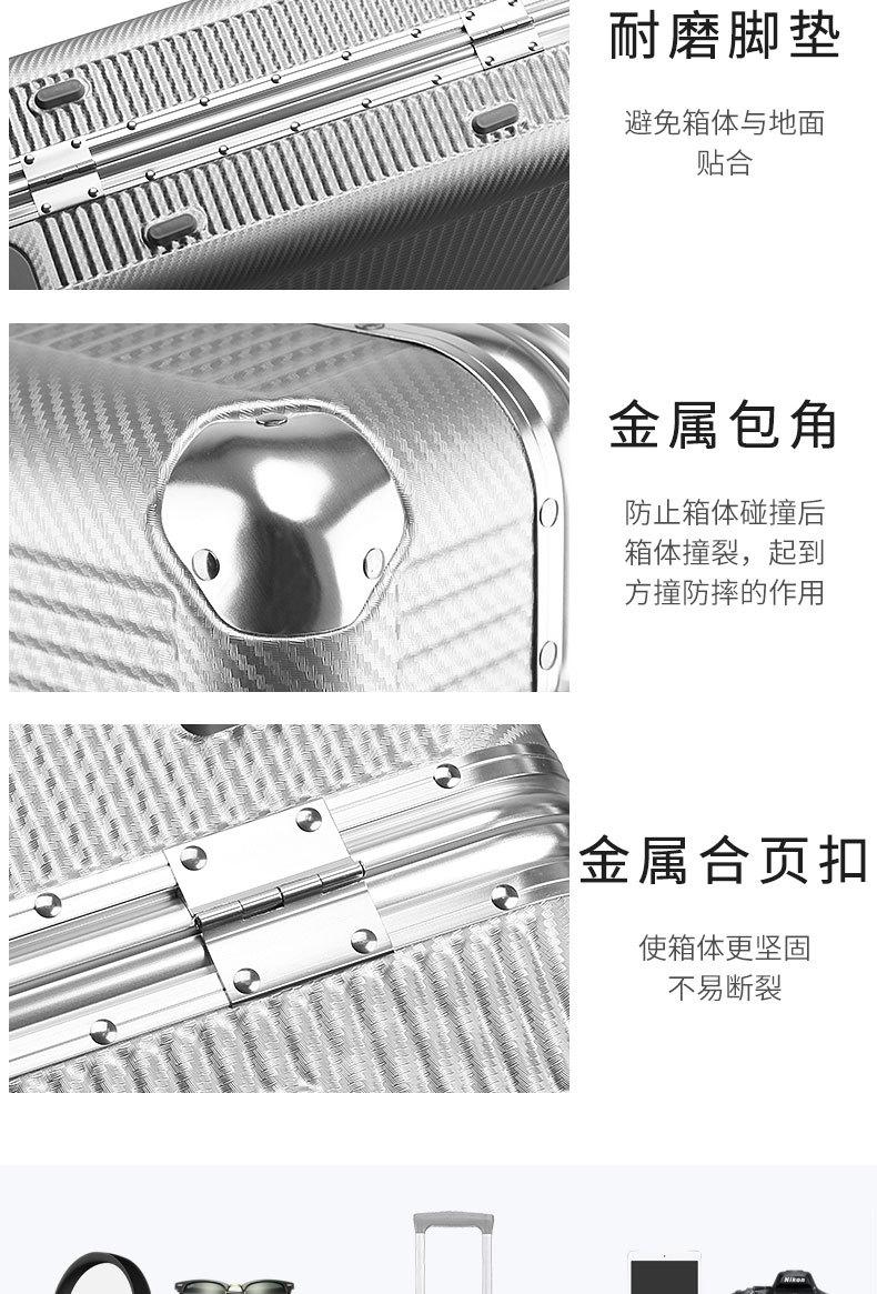 创强-编织款详情页_18