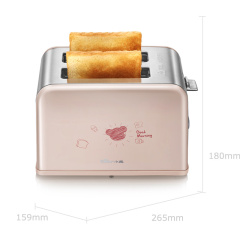 小熊(bear)多士爐家用烤面包機三明治機  實用小家電禮品