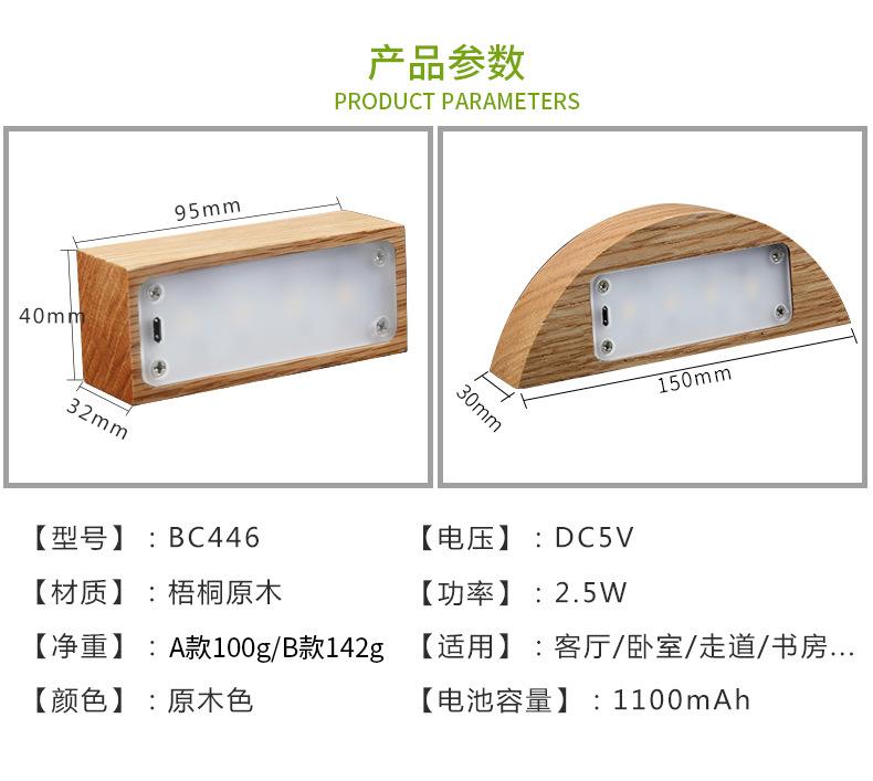 木头灯-修改后的详情页_06.jpg