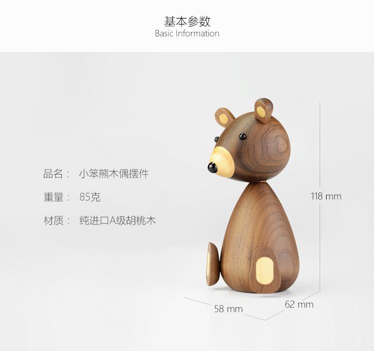 20190116-HZY-阿里巴巴详情页-小熊木偶_03.j