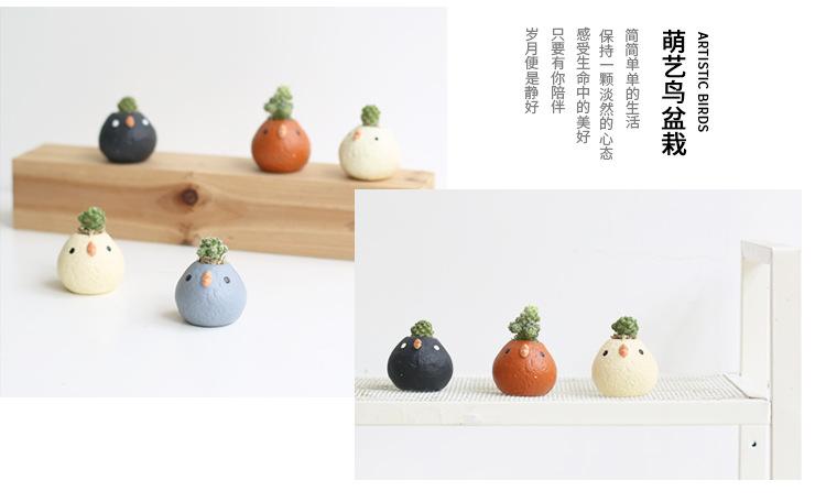 萌艺鸟_07