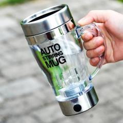 便攜全自動攪拌杯 帶蓋電動懶人咖啡杯--帶手柄(350ml)新奇創意禮品