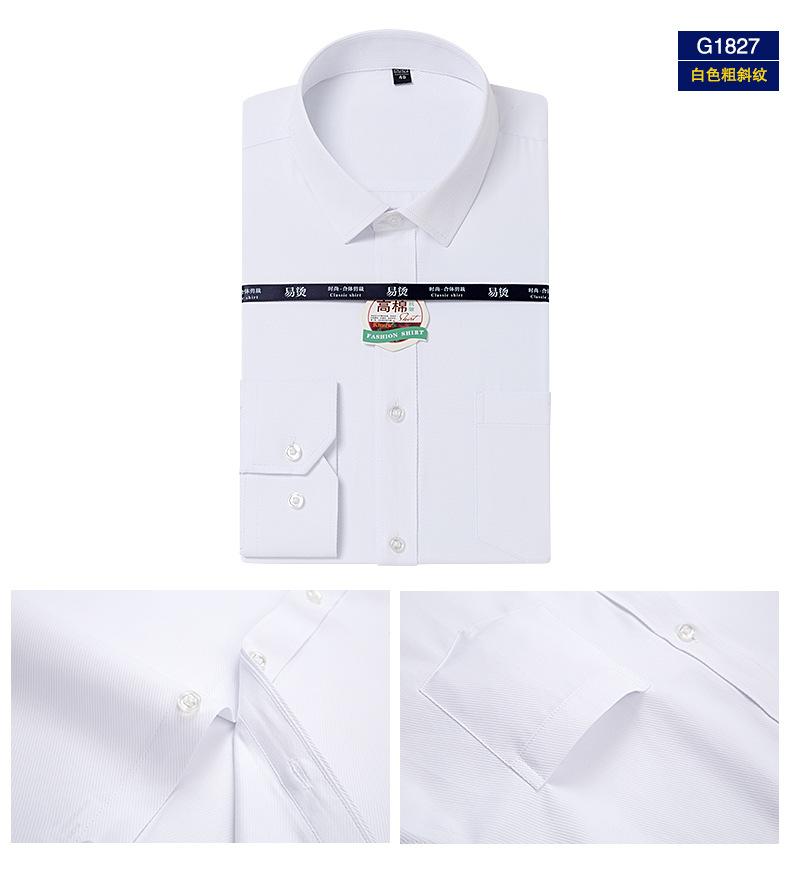 G1827白色粗斜紋