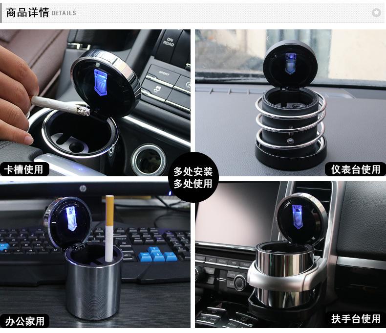 SD-1204车载LED烟灰缸_03