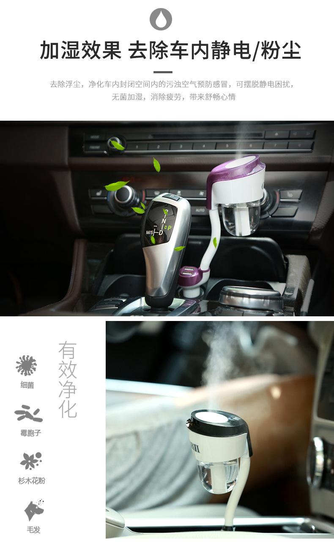 二代车载香薰加湿器-恢复的_09
