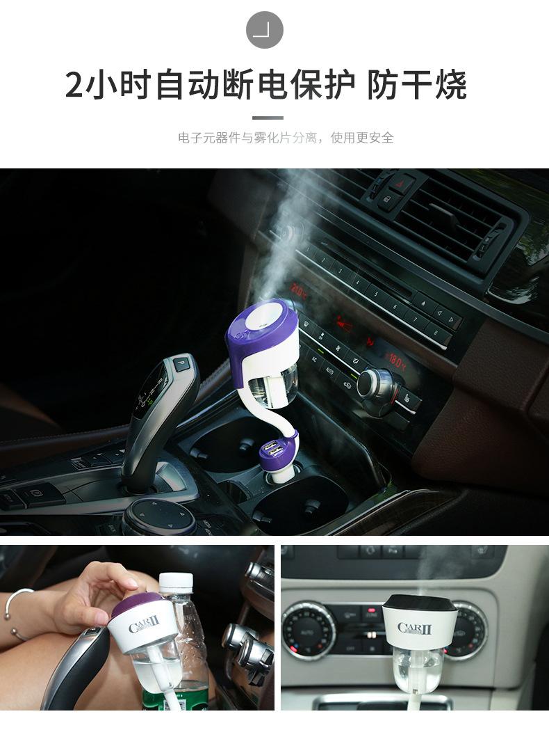 二代车载香薰加湿器-恢复的_10-