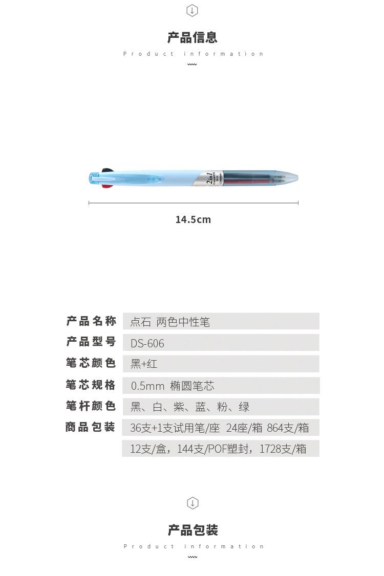 DS-606_02