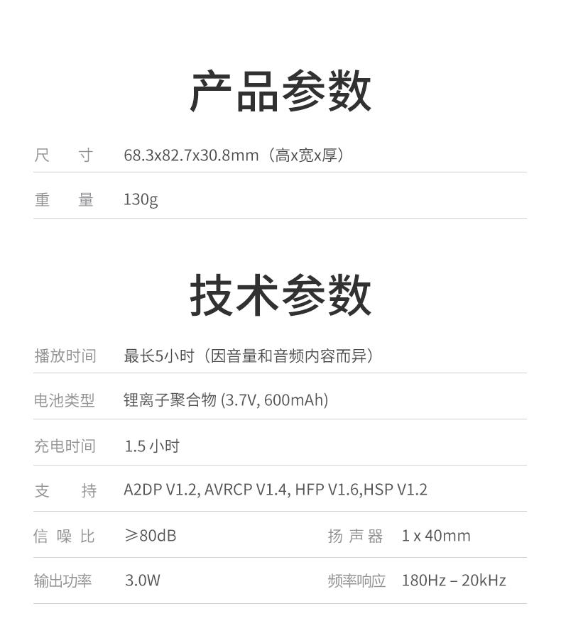 JBL-GO-13.jpg