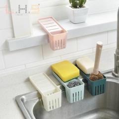 下架 洛哈思水槽沥水挂篮 肥皂海绵置物架--粉色