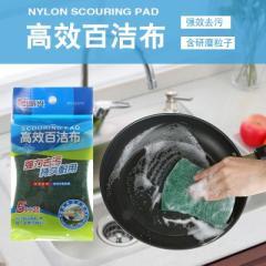 振兴去污洗碗抹布 高效百洁布5片装(CX1773)