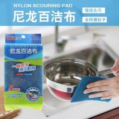 振兴去污洗碗抹布 尼龙百洁布5片装(CX1772)