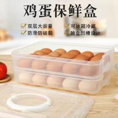 振興雞蛋保鮮收納盒 雙層帶手提40格雞蛋盒(YHM1710 )