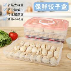 振兴带手提饺子保鲜盒 两层保鲜收纳盒(YHM1708)