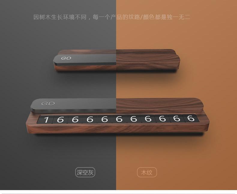 木制品号码牌(金色)-副本_08.jpg