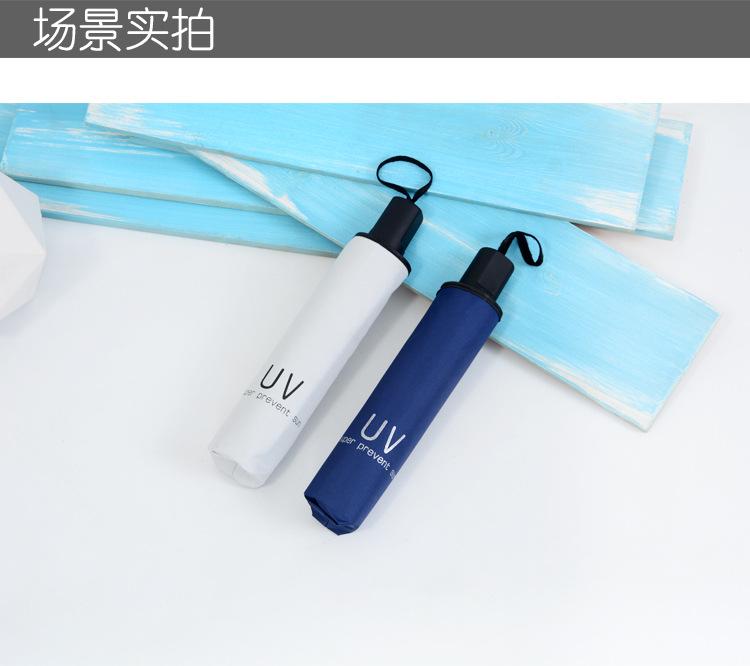 UV_03.jpg