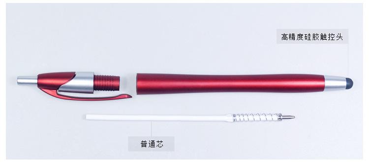 OST2759-详情_09