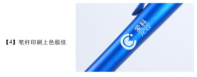 OST2759-详情_23