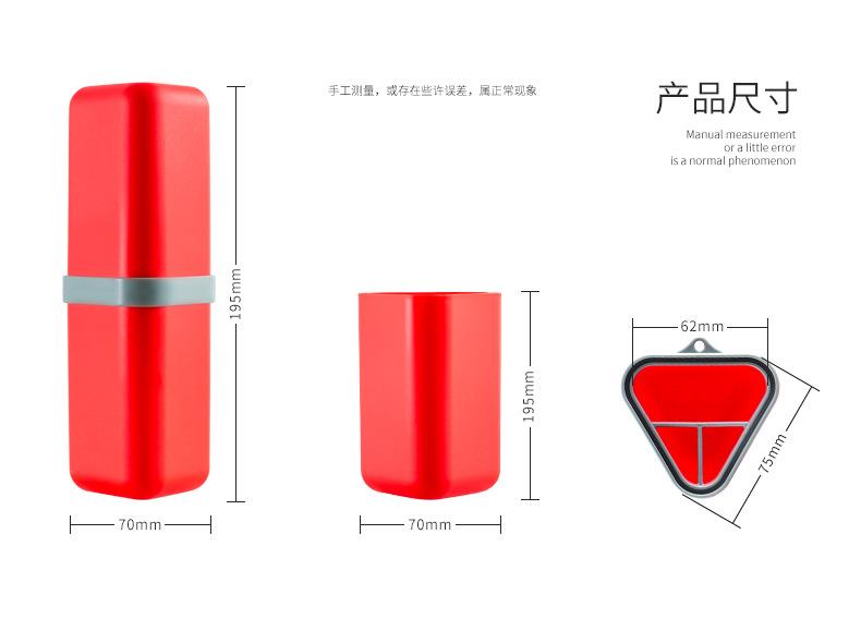 三角杯V005_05