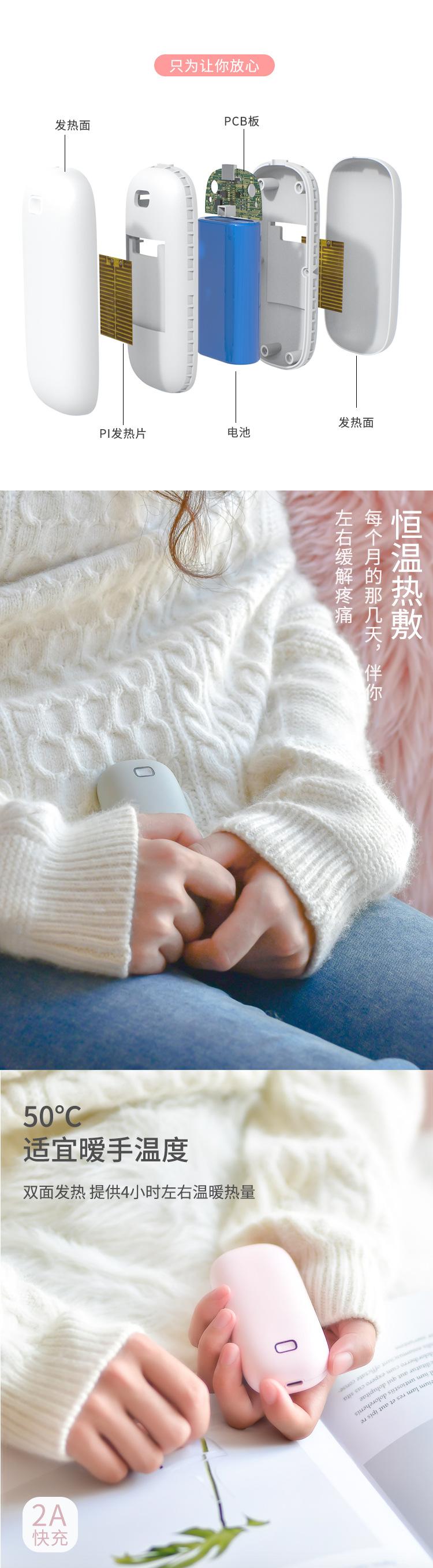 暖手宝_05.jpg