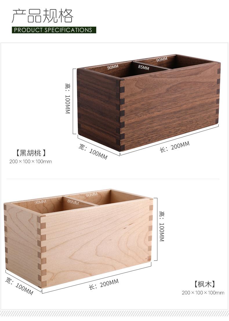 收纳盒2_01