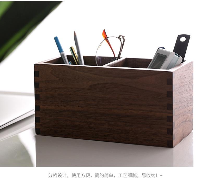 收纳盒2_04