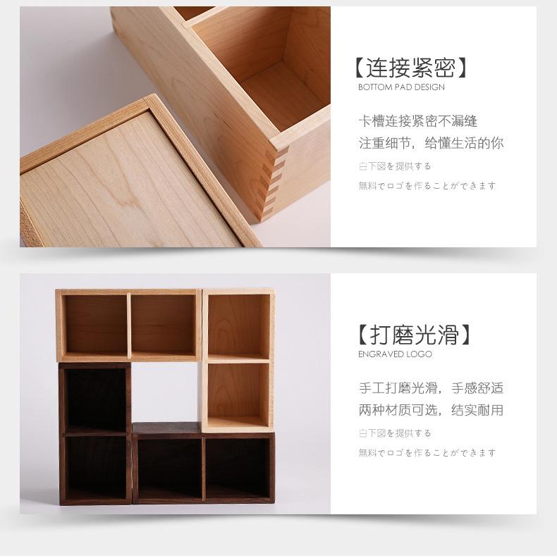 收纳盒2_08