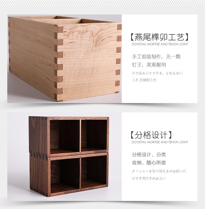 收纳盒2_07